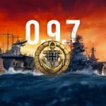 《戰艦世界》發表0.9.7版本更新 德國航空母艦正式開放供玩家研發