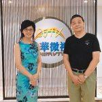 中華微視招股 打造娛樂築夢工廠