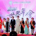 世華第八屆華冠獎得主出爐 副總統賴清德親自頒發獎座