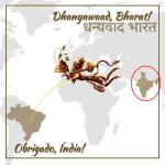 """故意还是失误?中印第九次会谈前夕,巴西总统帮印度""""地图开疆"""""""