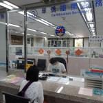 民法成年年齡下修至18歲 華僑身分證明條例配合修正 僑民既有權益不變