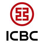 拉美地區第五家 中國工商銀行在巴拿馬設分行