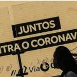 巴西確診病例累計超1993萬例,累計確診病例數位居全球第三