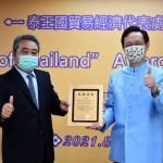 獲頒「泰國之友」榮譽證書 童振源喜稱:畢生最高榮耀之一