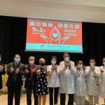 巴西愛心僑胞熱烈響應《獻出熱血 拯救生命》捐血活動