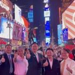 童振源盼僑胞一起參與全球線上天燈祈願活動 讓世界聽見臺灣的聲音