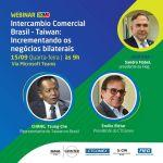 臺灣與巴西哥亞斯州舉行促進雙邊經貿研討會