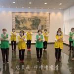 巴西僑界線上慶祝中華民國110年雙十國慶大會共祝國家生日
