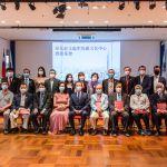 台北經文處聖保羅文化中心2021年感恩茶會