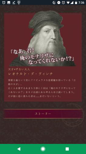 Screenshot_20170401-073612