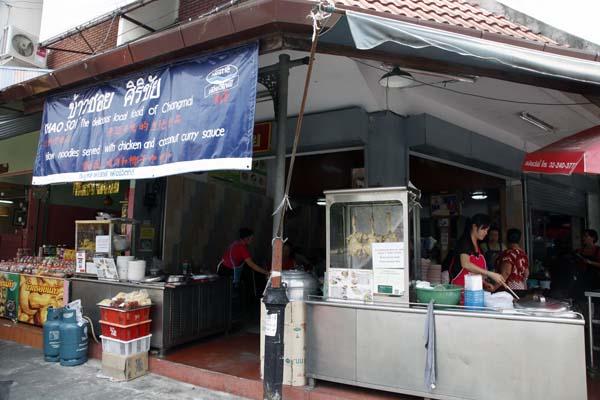 Sirichai Kha Soy Restaurant