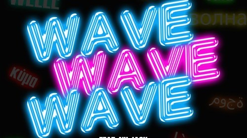 "Cover artwork for CMoneywave Featuring Nu Jack - ""Wave Wave Wave"""
