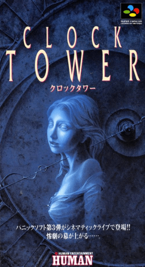 Clock Tower: The First Fear Super Famicom game cover