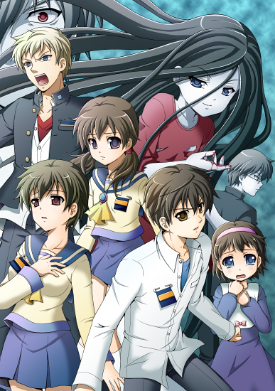 Corpse Party PC game art
