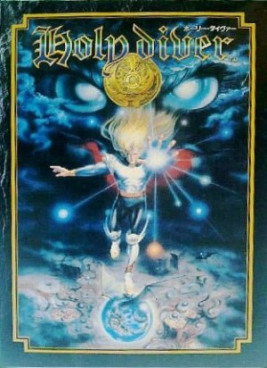 Holy Diver Famicom game cover