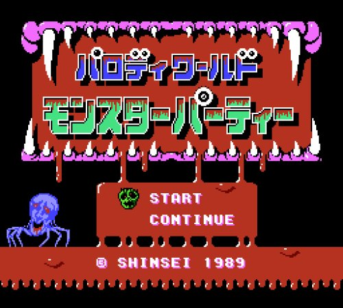 Monster Party Japanese title screen