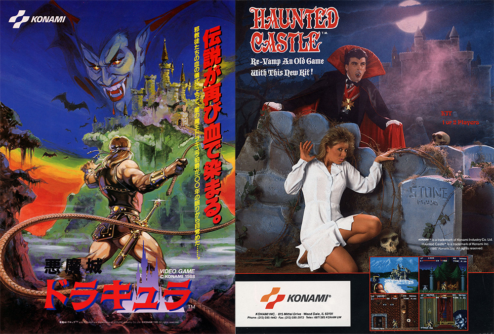 haunted-castle-game-cover-arts.jpg?w=100