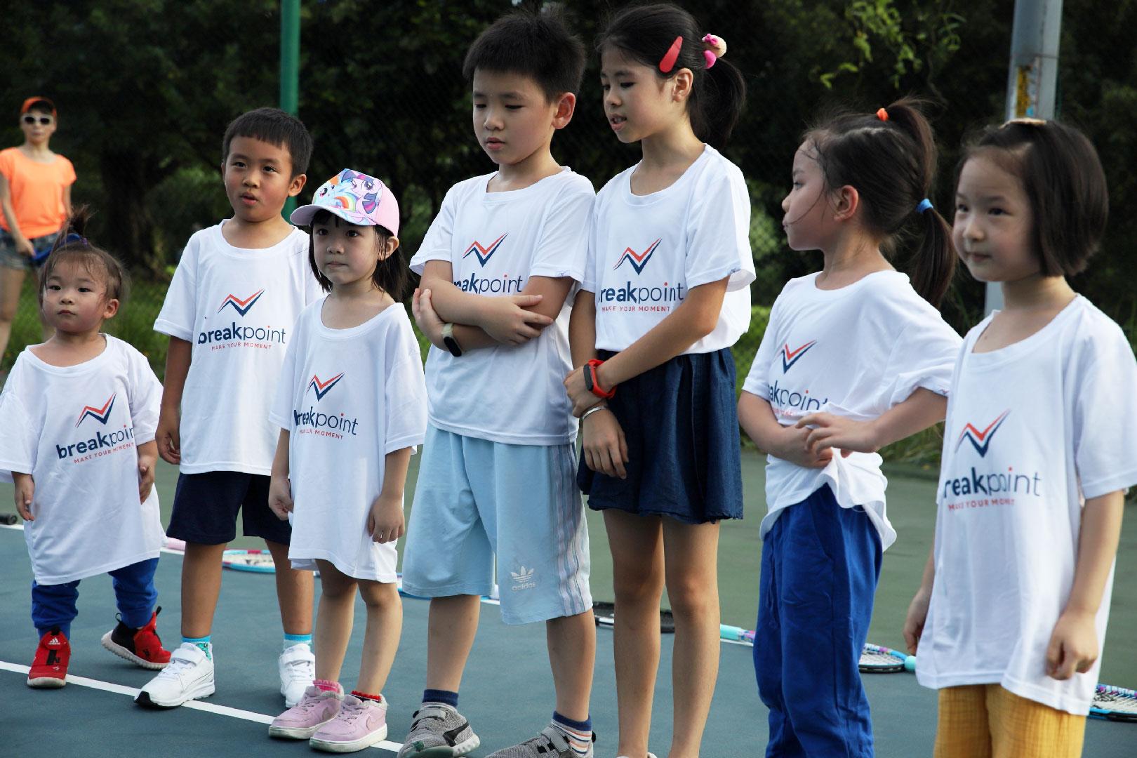 2020 breakpoint 網球體驗營