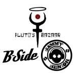 B-Side & Sammy Senior – Pluto's Set Glastonbury 2014