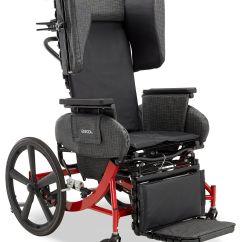 Broda Chair Accessories Cosco Safari High Seating Breathe Oxygen Medical Supply