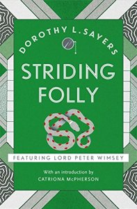 Cover of Striding Folly by Dorothy L. Sayers