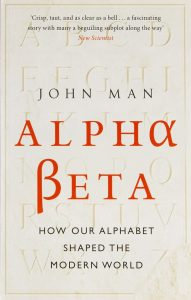 Cover of Alpha Beta by John Man