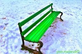 Green Seat