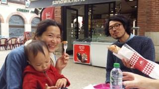 Lunch with Yuya, Nanae and Ichum.