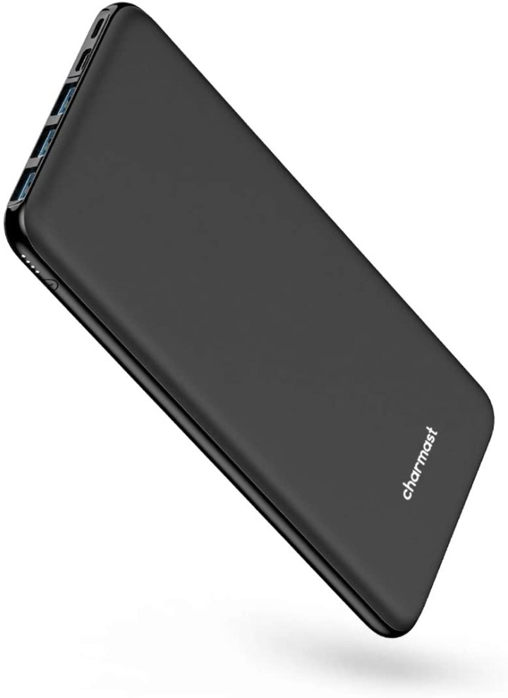 power bank unique gifts under $50