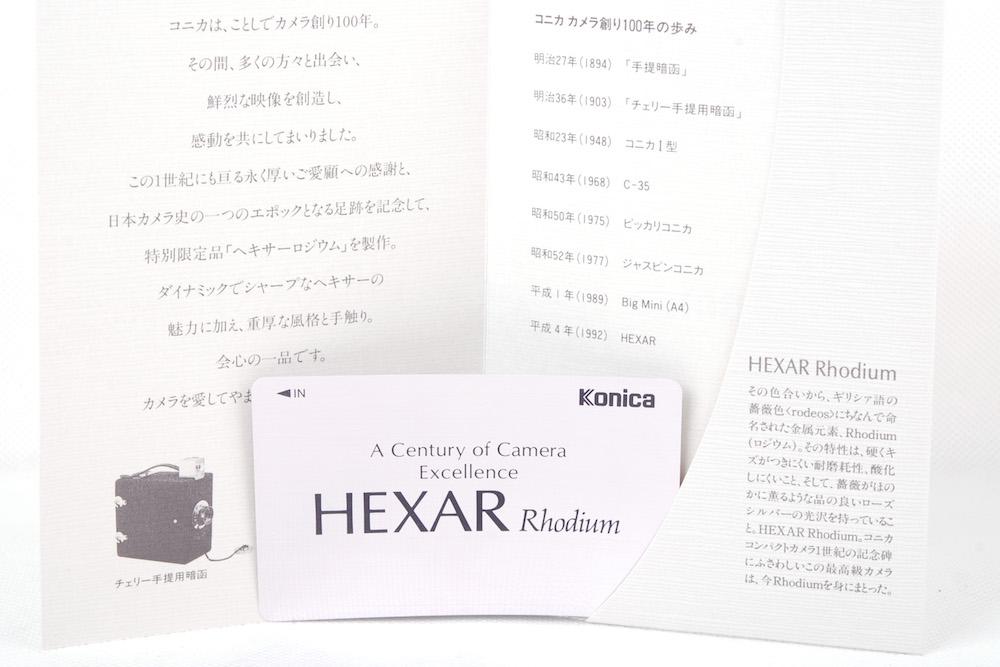 @Rare@ Konica HEXAR Film Camera + 35mm f/2 Lens Rhodium