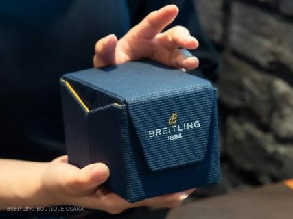時計業界の意識を変える?ブライトリングが新たなウォッチボックスを導入!