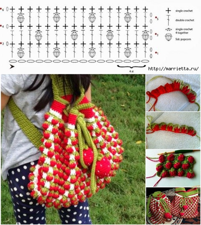 sac au point de fraise