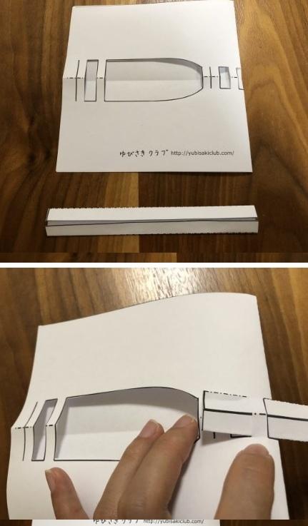 Passer la bande de papier dans votre appareil biais pli ver le haut