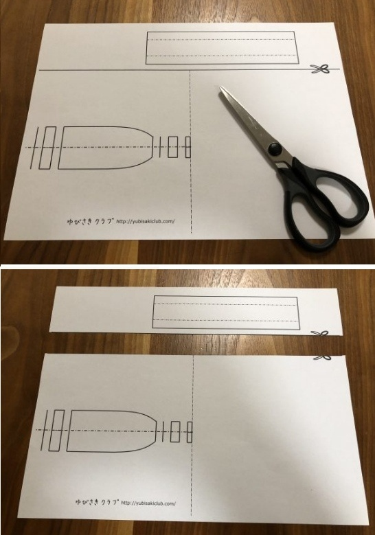 Imprimez vos gabarits pour fabriquer vos biais