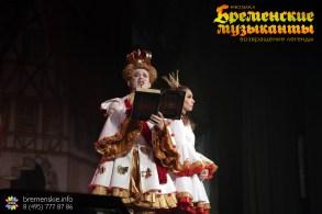 Безутешный король и его капризная принцесса