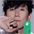 JJ Lin - Genesis