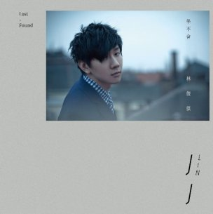 """JJ Lin """"Lost And Found"""""""