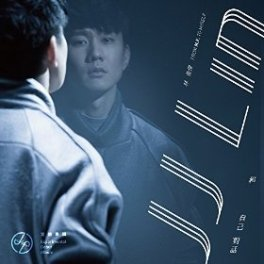 JJ Lin - From M.E. To Myself