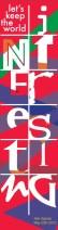 brendan-hibbert-Library Bookmarks 2015 - ALL EXHIBITORS B_Page_02