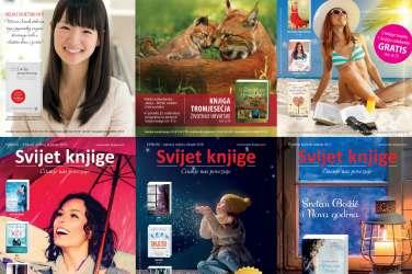 Svijet knjige - Superbrand 2017/18.