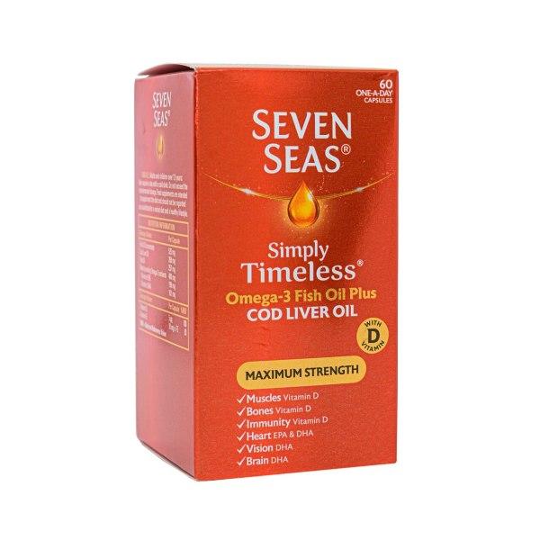SEVEN SEAS COD LIVER OIL CAPS ONE A DAY (60'S)