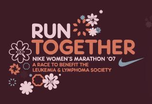 Nike Marathon