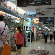 Kuang Hwa Market