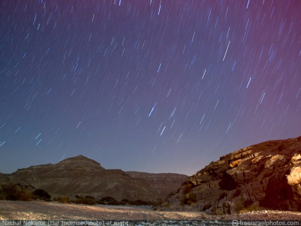 free_israel_photos_places_nekarot_stars_640