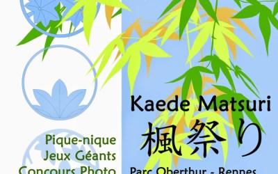 Kaede Matsuri 2014 !
