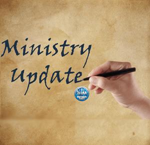 Ministry Update Chengannur Evangelistic Mission Kerala