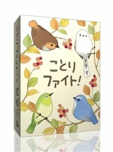 birdie fight box