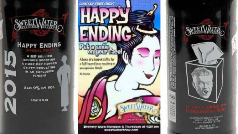 A beer label for the Chicago Sweetwater Imperial Stout.