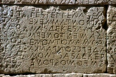 Image result for Athens treaty with sparta inscription