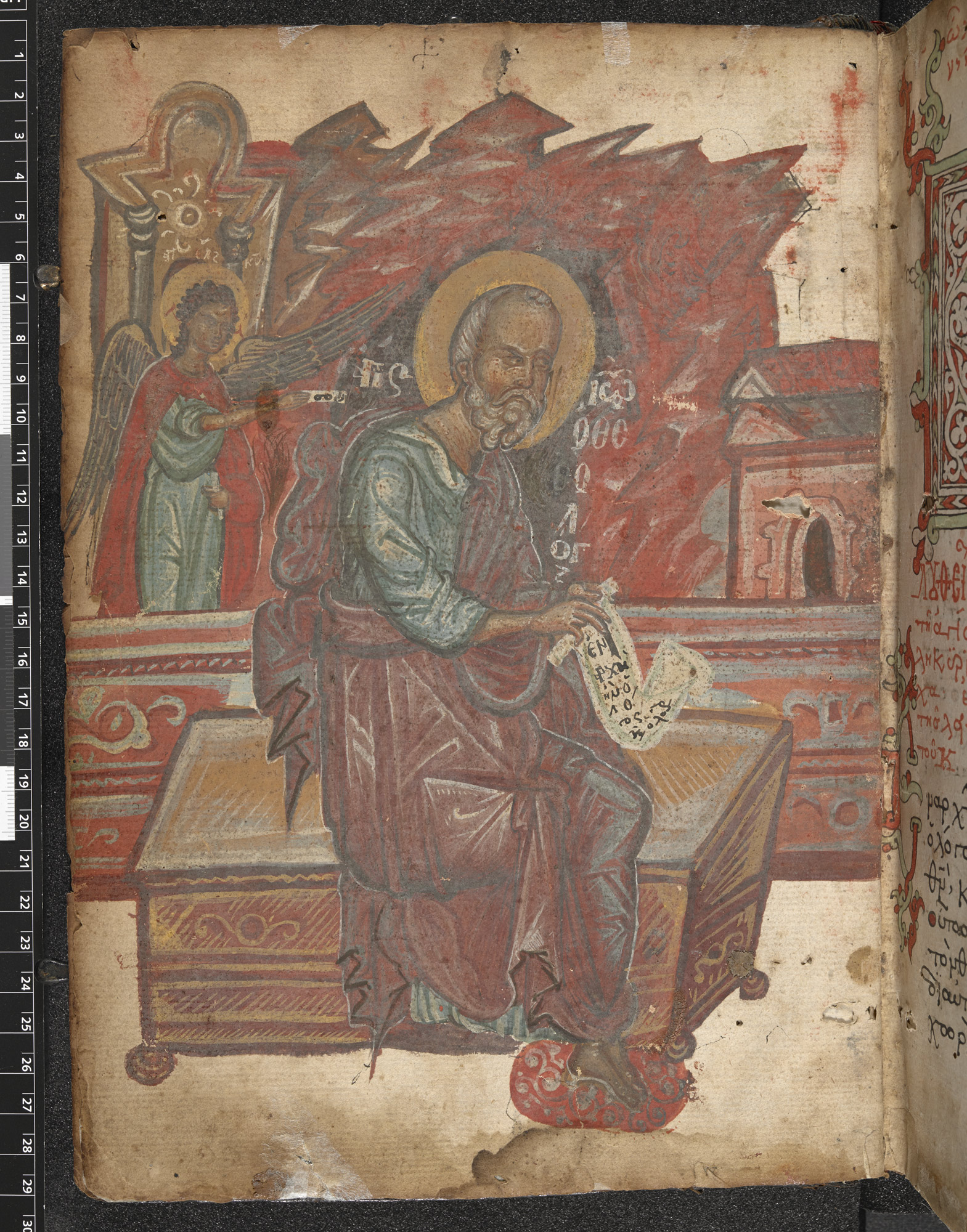 Book Collections And Libraries Of Byzantium